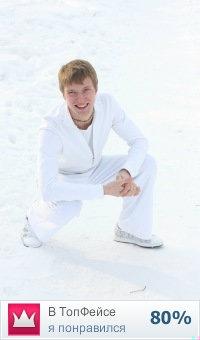 Андрей Фролов, 27 февраля 1990, Екатеринбург, id12078547