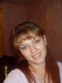 Марина Баранюк-шипилова, 18 декабря 1984, Волгоград, id123825631