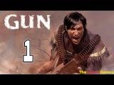 Прохождение Gun [HD] - Часть 1 (Отец и сын)