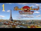 Quest: Прохождение Broken Sword: Тень тамплиеров [Расширенное издание] - Часть 1 (Не люблю мимов...)