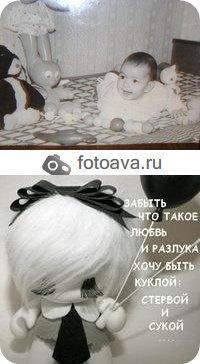 Карина Узбекова, 24 мая 1980, Омск, id33143099