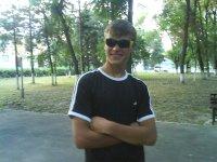 Александр Шакало, 19 августа 1993, Краснодар, id96026471