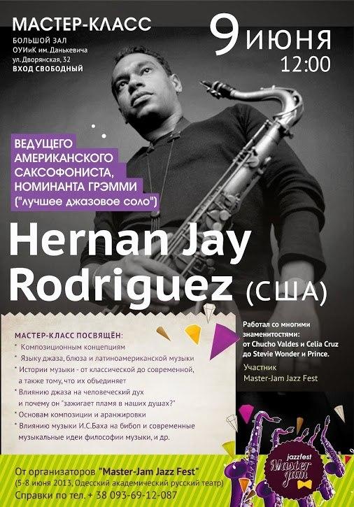 МАСТЕР-КЛАСС Jay Rodriguez в Одессе