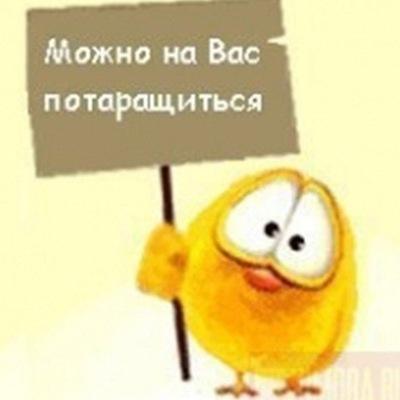 Анютка Козлова, 9 мая , Москва, id150005641