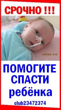 http://cs9388.vkontakte.ru/g23472374/a_33f433ff.jpg