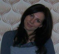 Ирина Богомаз, 5 февраля 1984, Смоленск, id140676411