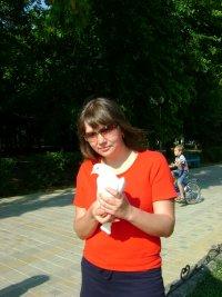 Таня Звонцова