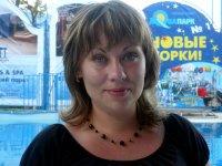 Оксана Жданова, 25 ноября 1979, Екатеринбург, id53477389