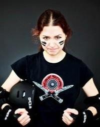 Natalia Tchou, 9 сентября 1989, Харьков, id152583272