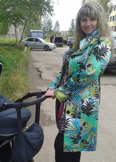 Ирина Вахтинова, 16 декабря , Ухта, id17631591