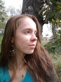 Иванна Ключник, 23 декабря 1993, Челябинск, id148236132