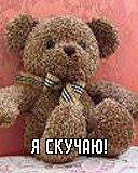 Марина Эрдниева, 7 марта , Харьков, id87300058