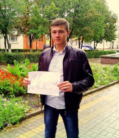 Александр Важинский, 10 ноября , Ядрин, id90782887