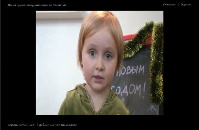 http://cs939.vkontakte.ru/u22474183/147780716/x_f4c761db.jpg