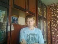 Никита Городнов, 23 ноября 1996, Новосибирск, id111370844