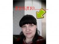 Наталья Ефремова, 20 августа 1976, Астрахань, id111497567