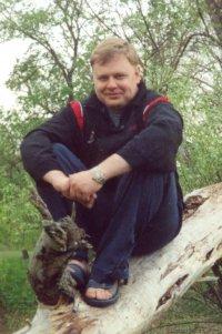 Konstantyn Gorbatykh, Горловка