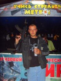 Димас Калашников, Феодосия, id50803888