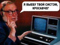 Вася Иванов, 27 марта , Москва, id55211451