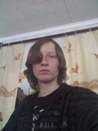 Алексей Яковлев, 28 августа 1997, Кировоград, id66889627
