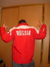 Иван Голубцов, 6 сентября , Чусовой, id73706780