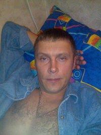 Вадим Белинин, 4 сентября 1991, Барнаул, id89896265
