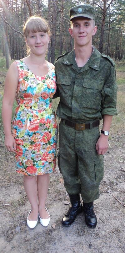 Ирина Кузьмина, 22 сентября , Чита, id122716232