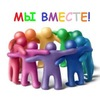"""Молодежный форум """"Многонациональный Петербург"""""""