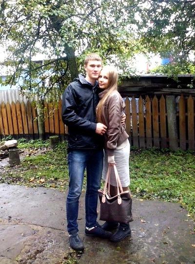 Соня Ветриченко, 12 января , Воскресенск, id41212920