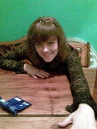 Лилия Цукило, 10 декабря 1987, Москва, id48124908