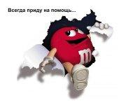 Армен Григорян, 1 сентября 1996, Ростов-на-Дону, id54433016