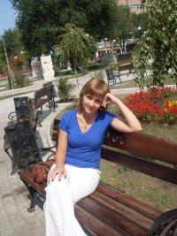 Татьяна Мартыщенко, 17 мая , Тельманово, id56556786