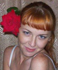 Елена Бабайлова, 22 ноября 1981, Барнаул, id58589714