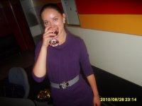 Женя Титова, 24 января , Витебск, id98973858