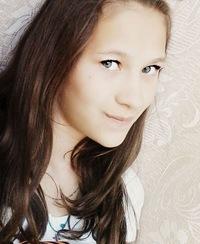 Анастасия Петрова, 10 ноября , Новосибирск, id174964020
