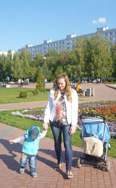 Валентина Абызова, 26 мая 1985, Набережные Челны, id187853726
