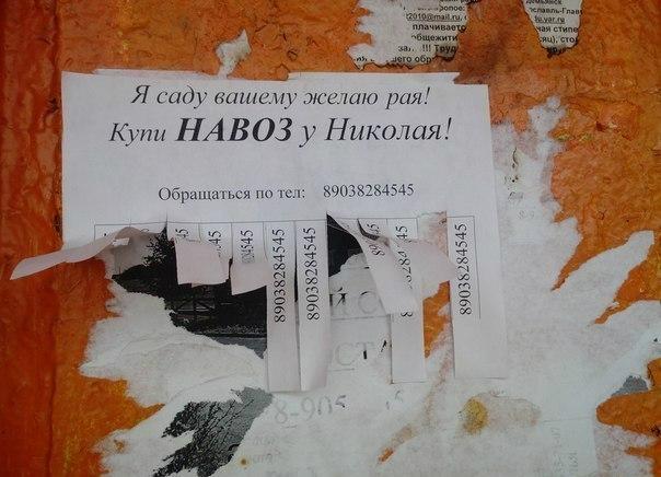 Всяко - разно 44 )))
