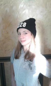 Карина Матвеева, 15 апреля , Ковров, id152856772
