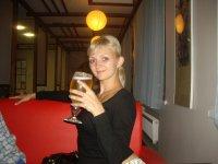 Оксана Автаева, 13 августа 1981, Санкт-Петербург, id2705292