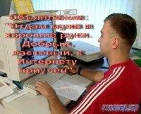 Онли Форхелпик, 5 июля , Москва, id48935197