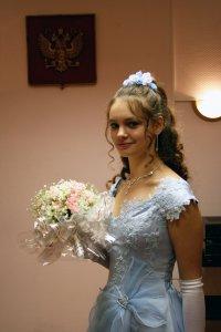 Вита Власенкова, 19 апреля 1985, id53918591
