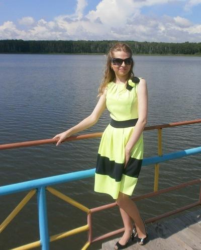 Диана Щепилова, 20 февраля , Новосибирск, id44299489