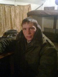 Серёга Юношев, 24 января , Березник, id108041067