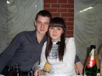 Юлия Саюкова, 6 марта , Сызрань, id53898088