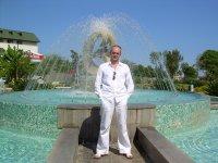 Александр Коновалов, 28 декабря , Москва, id54297258