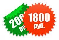 Аудио по закупочным ценам, Казань, id55200498