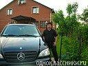 Грант Агавелян, 3 сентября , Пятигорск, id56528831