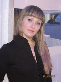 Алёна Самускевич, Лида