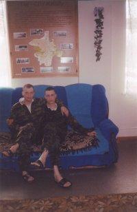 Максим Гриневич, 28 марта 1997, Любим, id69360453