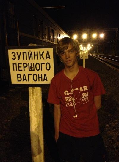 Кирилл Васильченко, 30 июня , Санкт-Петербург, id346292